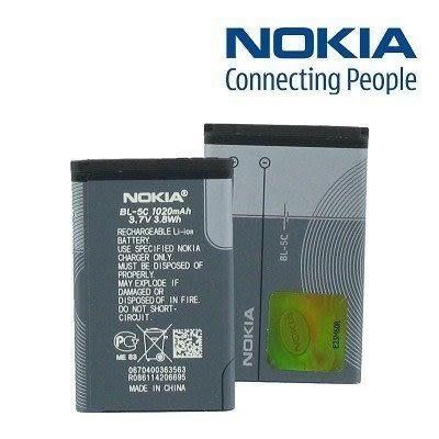 【NOKIA】BL-5C BL5C 原廠電池 2626 2700C 2730C 3100 3109 原廠電池 手機電池 原電 (平行輸入-簡易包裝)