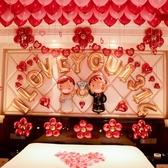 情人節浪漫裝飾字母鋁膜氣球套餐
