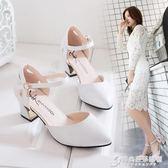 新款尖頭粗跟中高跟包頭涼鞋女春夏百搭韓版一字扣帶中空單鞋 時尚芭莎