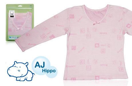 AJ Hippo 小河馬 天絲棉女童V領 保暖內衣--粉色 (2Y/4Y/6Y)