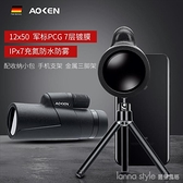 單筒手機望遠鏡高倍高清夜視專業軍事用兒童望眼鏡狙擊手特種兵 新品全館85折