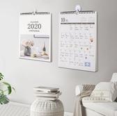 日曆 掛歷2019家用月歷貼墻掛墻北歐創意個性大號格子計劃表鼠年打卡記事日歷-三山一舍