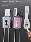 牙刷置物架免打孔衛生間兒童牙刷架漱口杯套裝牙膏擠壓器刷牙杯架 童趣屋 免運