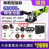 磨沙機 角磨機 無刷鋰電角磨機 充電角向磨光機【現貨】YYJ【快速出貨】