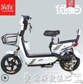 特賣電動車新款電動車成人電動自行車48V小型電瓶車男女代步電車電動車LX