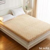 褥子床墊子1.2m床單人學生宿舍海綿墊榻榻米墊被 QQ10593『bad boy時尚』