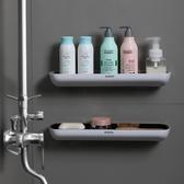 浴室置物架廁所洗手間洗漱台墻上毛巾收納洗澡免打孔壁掛式衛生間 黛尼時尚精品