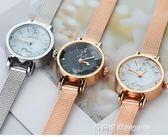 新款韓版潮流時尚女士手錶小錶盤簡約休閒大氣防水學生石英錶igo  時尚潮流