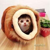 貓窩冬天加厚貓睡袋寵物墊泰迪狗窩小型犬可拆洗貓咪用品保暖貓屋MBS「時尚彩虹屋」
