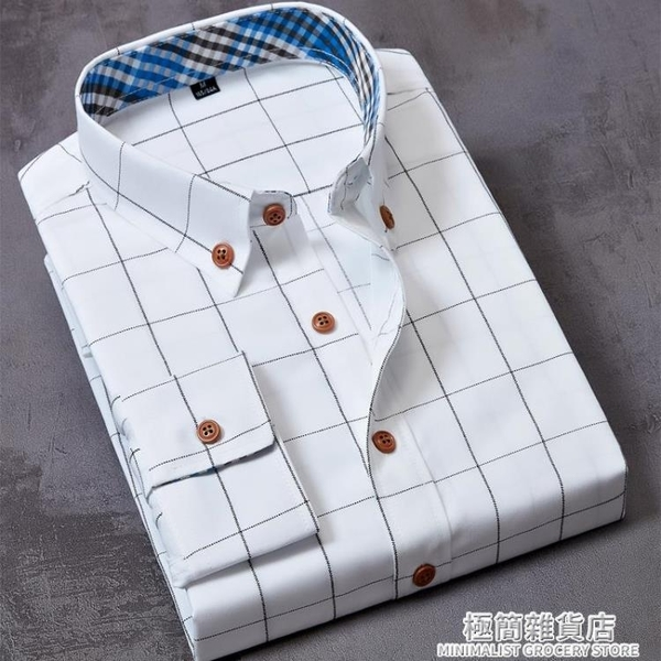 格紋襯衫男士長袖修身白格子襯衫商務休閒辦公職業工裝男襯衣打底格紋寸衫 聖誕節全館免運