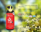 AiLeiYi 有機洋甘菊天然潤膚洗髮精戀1000ml 瓶可混搭
