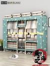 衣櫃 家用臥室簡易布出租房用現代簡約實木組裝櫃子收納掛衣櫥【風之海】