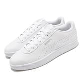 Puma 休閒鞋 Court Pure 白 全白 男鞋 女鞋 皮革鞋面 基本款 運動鞋【ACS】 37476601