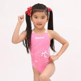 ≡MARIUM≡ 小女競賽型泳裝 MAR-6015WJ