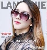 太陽鏡女士新款韓版潮防紫外線墨鏡眼睛時尚圓臉偏光變花樣年華