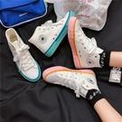 高筒鞋 帆布鞋女高幫1970s奶油藍小白布鞋2021新款春夏韓版百搭學生板鞋 韓國時尚 618