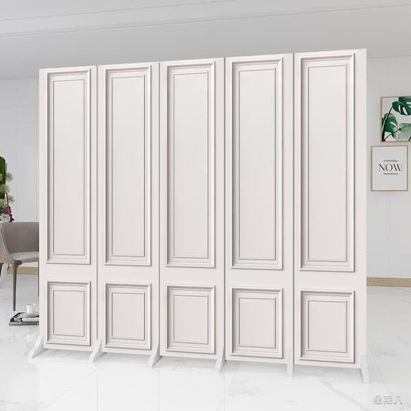 屏風 北歐式折疊移動屏風隔斷墻客廳簡約現代裝飾臥室家用遮擋辦公室內