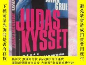 二手書博民逛書店JudasKysset罕見丹麥語原版 近 Y85718 ANNA