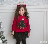 聖誕節兒童服裝女童可愛聖誕樹裝扮衣服男童衛衣寶寶幼兒園演出服 夢藝家