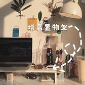 熒幕架 ins風簡約顯示器增高架置物架 宿舍白色木質托架桌面鍵盤整理收納【618大促】