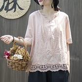 短袖T恤-棉麻優雅蕾絲花邊刺繡女上衣2色73tb3[時尚巴黎]