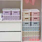 內衣 收納 鏤空桌面內衣收納盒抽屜塑料整理箱家用有蓋文胸內褲收納箱