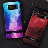 三星 S8 S8 Plus 觸動系列 手機殼 保護殼 軟殼 全包覆 手機軟殼