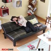 【RICHOME】藤崎時尚沙發床-2色黑色