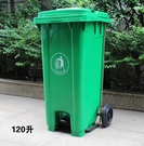 金保240升塑料戶外垃圾桶大號120L100L加厚小區環衛室外中側腳踏QM 依凡卡時尚