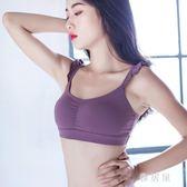 運動內衣 少女心荷葉邊運動文胸速干訓練健身bra背心式美背瑜伽舞蹈內衣 LN7389 【雅居屋】