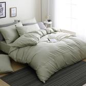 DON極簡生活特大四件式200織精梳純棉被套床包組森林綠
