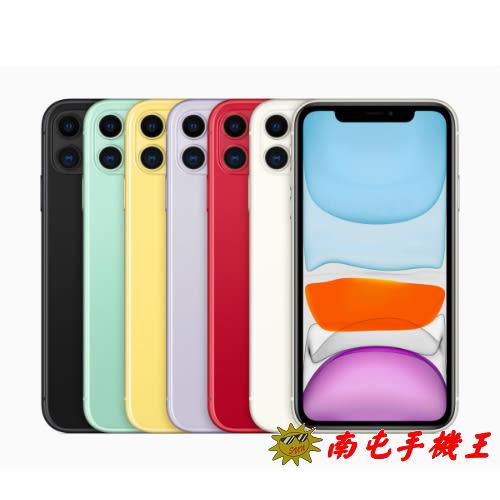 ※南屯手機王※ Apple iPhone 11 128G 最新A13仿生晶片【宅配免運費預購賣場】