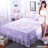 歐惠雅席夢思床罩床套床裙單件公主床蓋床單床笠1.8/1.5/2.0m米