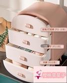 抽屜式分格家用衣櫃三合一整理箱收納盒內衣內褲襪子文胸【櫻桃菜菜子】