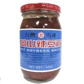 登豐岡山辣豆瓣醬450g【愛買】