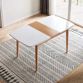 林氏木業北歐櫸木現代簡約可伸縮餐桌DK1R V2