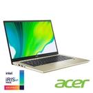 Acer SF314-510G-58TG 14吋筆電(i5-1135G7/Iris Xe MAX/8G/512G SSD/Swift 3/金)