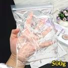兩包 史萊姆原液高透明基礎水晶泥起泡膠成品【時尚大衣櫥】