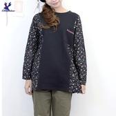 【秋冬新品】American Bluedeer - 磨毛剪接上衣 二色