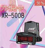 【雙11購物慶5折】征服者 GPS XR-5008 紅色 背光模組 雷達 測速器