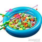 兒童釣魚玩具池套裝磁性撈魚戲水男孩女孩小孩寶寶益智1-2-3周歲5       時尚教主