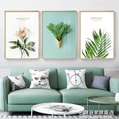 客廳裝飾畫現代簡約壁畫沙發背景牆掛畫餐廳牆畫北歐風格三聯畫 NMS名購居家