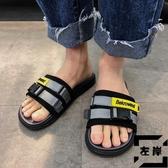 拖鞋男 夏時尚外穿潮流沙灘鞋涼拖防滑一字拖【左岸男裝】