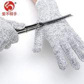 加厚5級防割手套防刃防切割耐磨防刀割家用廚房切菜殺魚勞保手套
