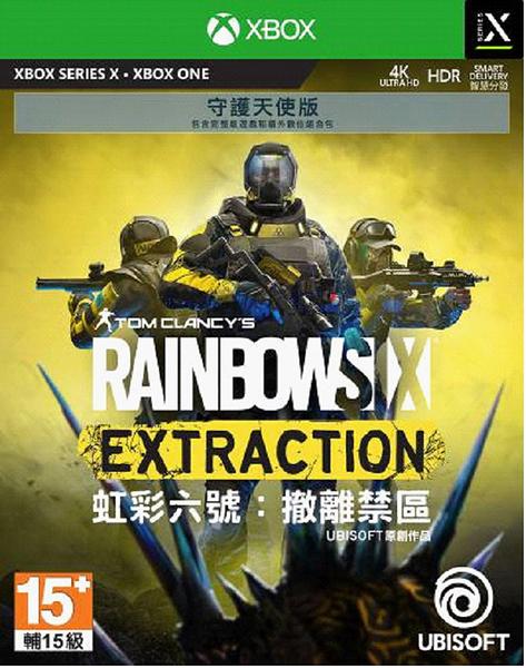XBoxSX 虹彩六號 撤離禁區 中文守護天使版 Rainbow Six Extraction 【2022上半年】