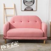 休閒/懶人沙發 單人沙發北歐三人雙人小戶型沙發布藝簡約客廳陽台懶人臥室沙發 限時8折