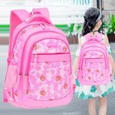 小學生書包6-12周歲 女兒童雙肩包 4-6年級女童背包 1-3年級女孩