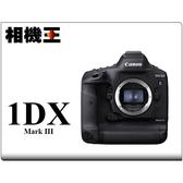 Canon EOS 1DX Mark III Body〔單機身+512G記憶卡〕公司貨【接受預訂】