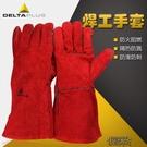 手套 隔熱耐磨牛皮焊接耐高溫手套 長款工業勞保手套 【快速出貨】