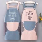 圍裙 家用廚房防水防油女可愛日系韓版男做飯大人工作服定制印l【快速出貨八折下殺】